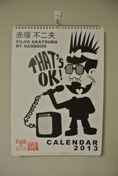 apartment calendar
