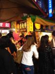 Rao He night market friedbuns