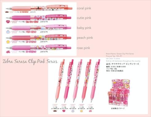 Zebra_Pink_Series_Collage_Fotor