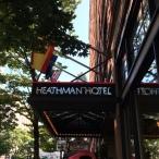 heathman hotel