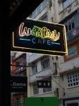 waalah cafe1