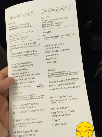 Instead, I opted to show you our flight's menu.
