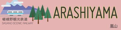 arashiyama-header