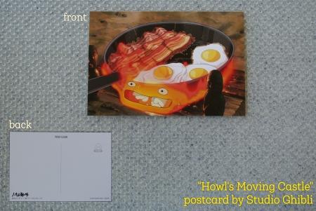 howl-postcard