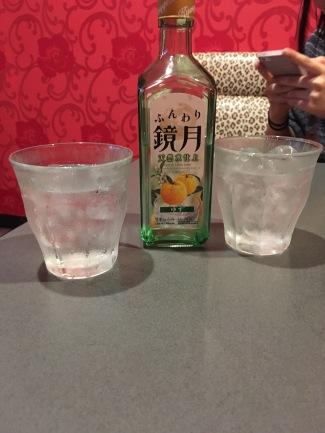 yuzu liqueur