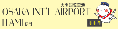 itm-to-nrt-header