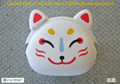 kitsune-pouch
