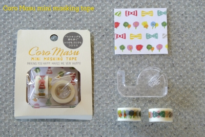mini-washi-tape
