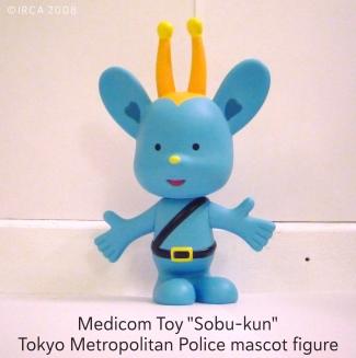 Medicom Sobu-kun mascot figure1
